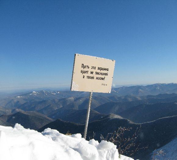 И, последнее, - табличка на скале