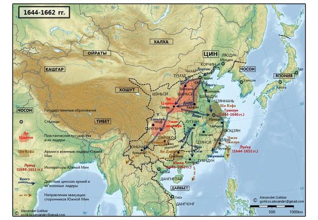 Маньчжурское вторжение в Китай