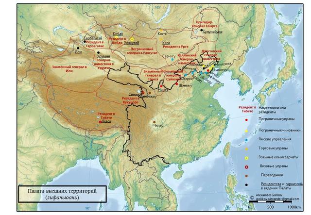 Палата внешних территорий - система управления Цинской Внутренней Азией