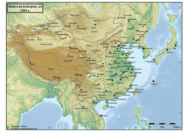 qing_china_maps_11.jpg