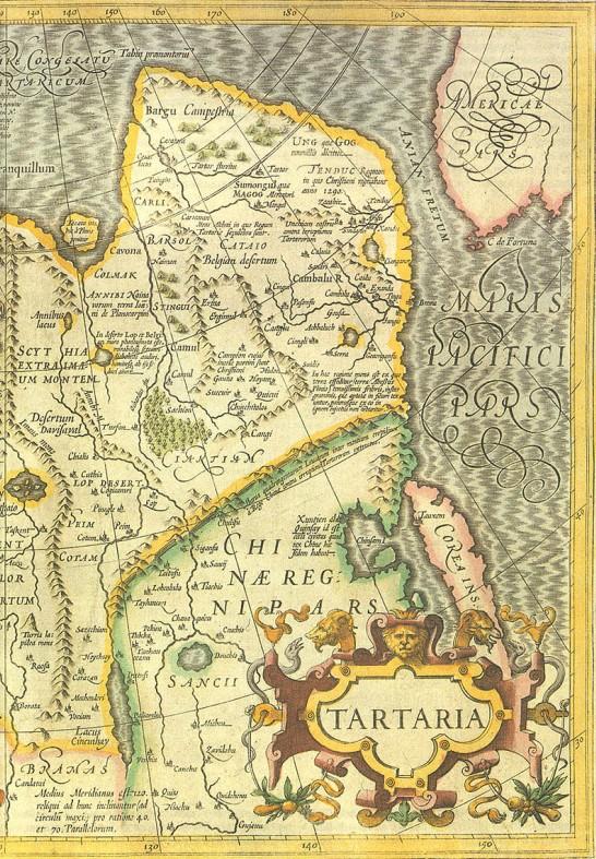Восточная половина Татарии. Карта Меркатора, 1630 г.