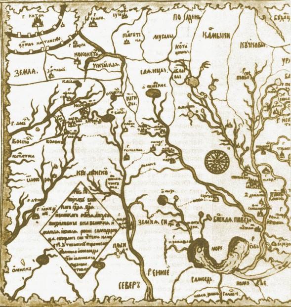 Сибирь. Карта С. Ремезова, около 1700 г.