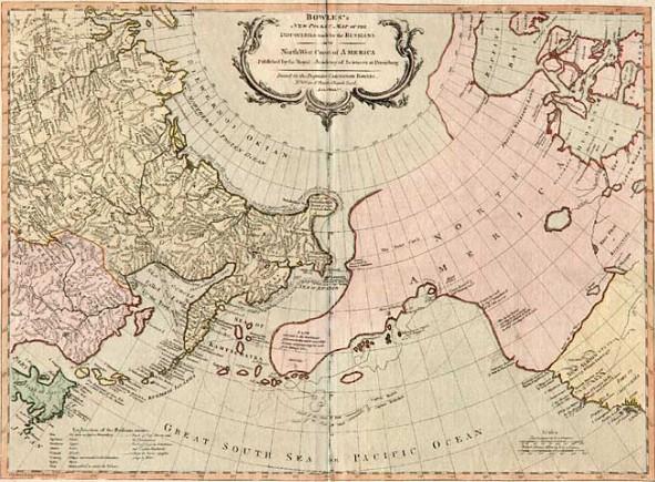 Карта Северо-восточной Азии и северной части Тихого океана. Вторая половина XVIII в.
