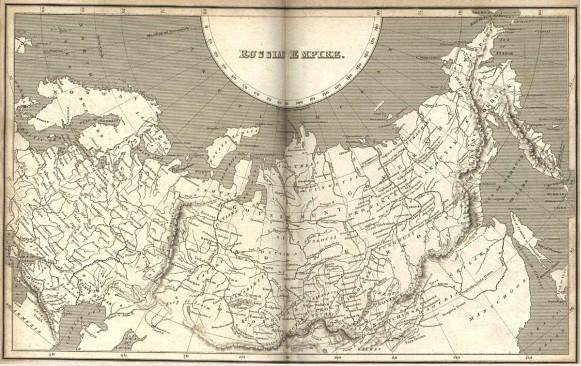 Карта Российской империи с изображением береговой линии Приморья. 1820 г.